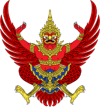 200px-Garuda_Emblem_of_Thailand.svg